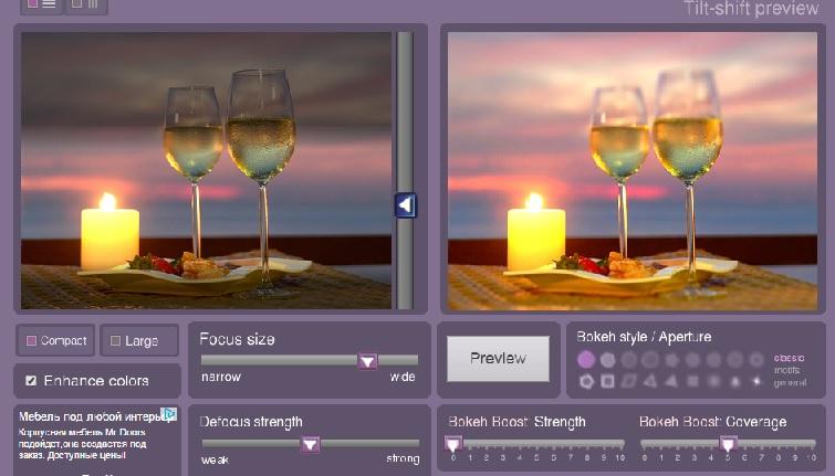 фильтры для изображений онлайн