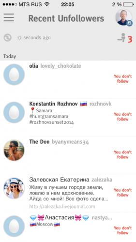 сервис раскрутки инстаграм