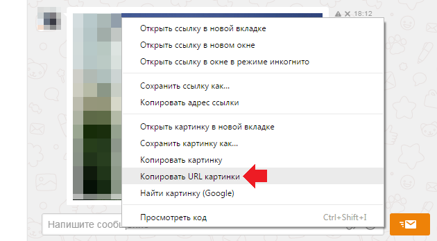 Как в html сделать ссылку в новом окне